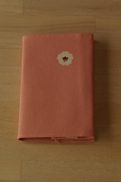 桜柄ブックカバー後ろ